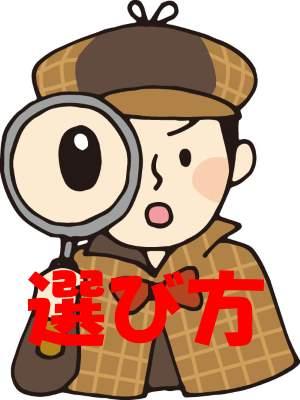 無修正アダルト動画サイト入会HEY動画(ヘイ動画)ブログ1