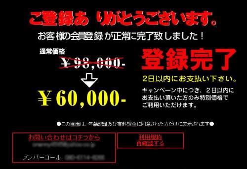 無料無修正アダルト動画HEY動画(ヘイ動画)会員ブログ2