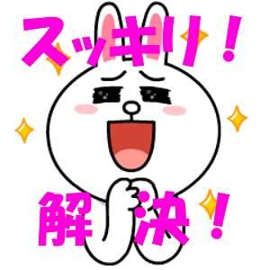 HEY動画(ヘイ動画)単品販売・月額見放題プラン入会・料金1